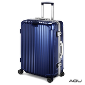 AOU 絕美時尚系列 25吋全面強化德國PC材料專利行李箱 (爵士藍) 90-025B