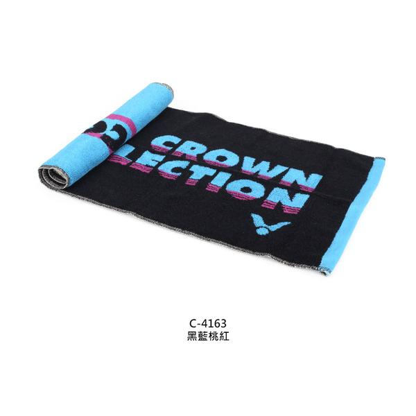 VICTOR 運動毛巾(純棉 台灣製 戴資穎 慢跑 路跑 海邊 游泳 戲水 勝利≡體院≡ C-4163_1