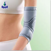【OPPO ACCUTEX護肘】功能款 OPPO 2986 高彈力護肘  網球肘│高爾夫球肘│手肘無力