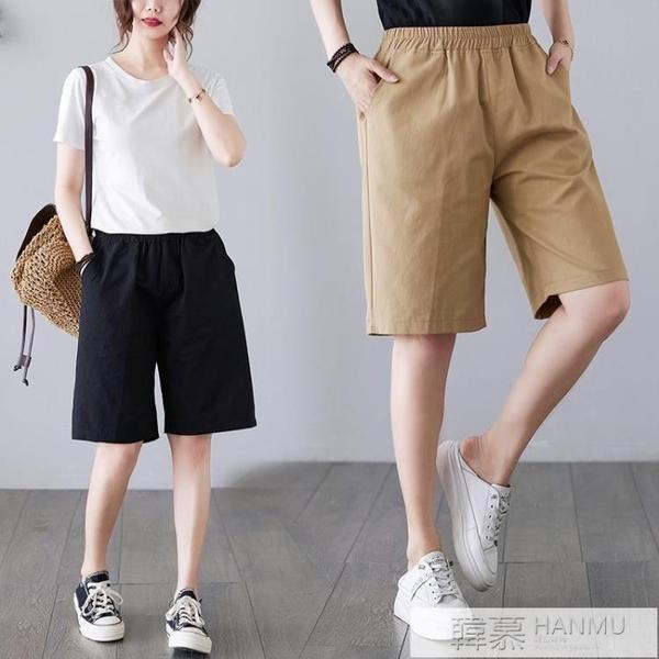棉麻短褲女2021夏季新款韓版大碼顯瘦高腰五分褲休閒百搭直筒褲子 萬聖節狂歡