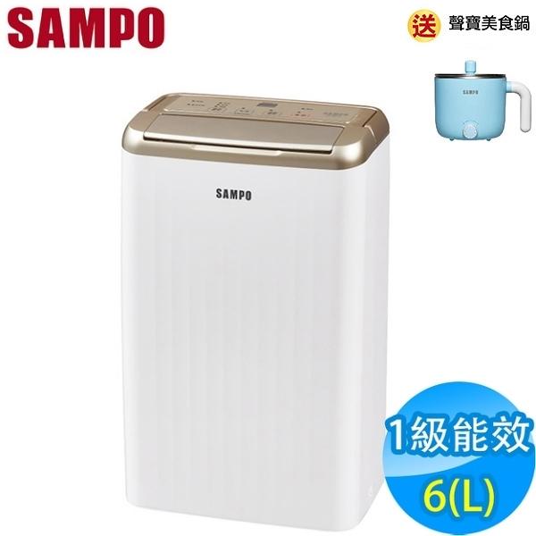 SAMPO聲寶 6L 1級空氣清淨除濕機 AD-WB712T 贈聲寶美食鍋