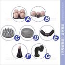 台灣典億 | 按摩頭配件(七款任選)KS-1200壓力供應裝置專用[99474]