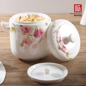 陶瓷燉盅 家用陶瓷燉盅帶蓋隔水燉內膽燕窩蒸蛋碗小湯盅煲湯日式家用燉罐鍋【快速出貨】