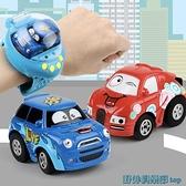 遙控車 手表遙控車帶重力手勢感應車抖音網紅兒童小型賽車電動迷你小汽車 快速出貨