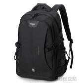男士背包電腦旅游休閒韓版時尚潮流高中初中大學生書包旅行雙肩包