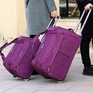 拉桿包 旅行包女手提行李包男大容量拉桿包...