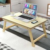 寢室宿舍筆記本電腦桌床上用懶人桌實木大號可折疊學習小書桌子書  WY【快速出貨限時八折】