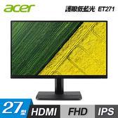 【Acer 宏碁】ET271 27型 IPS 窄邊框寬螢幕 【贈保冰保溫袋】