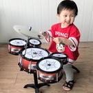 大號架子鼓兒童玩具1-4-8歲初學者爵士鼓練習鼓仿真鼓敲打樂器 椅 快速出貨