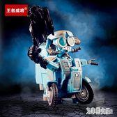 變形金剛 變形玩具金剛5放大版小摩托小靈通合金版mw02機器人 AW14506【艾菲爾女王】