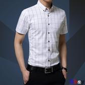 【貝貝】男格子短袖襯衫(6色)修身男翻領休閒職業商務襯衫SX1028