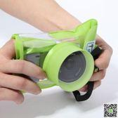 防水袋 特比樂漂流水下拍照相機防水袋潛水套防水罩卡片機防水套相機防雨 新品特賣