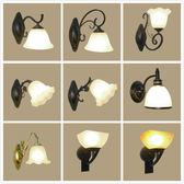 歐式新款單頭壁燈復古臥室美式鄉村鐵藝客廳電視牆鏡前燈過道燈飾