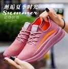 運動鞋 運動休閒女鞋春夏季老北京布鞋女網鞋透氣飛織網媽媽鞋軟底健步鞋