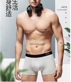 男士內褲男平角褲純棉個性騷運動青年褲頭性感四角短褲衩男 交換禮物
