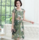 媽媽連衣裙高貴中年女裝短袖雪紡大碼寬鬆過膝洋裝裙子 EY4140『東京衣社』