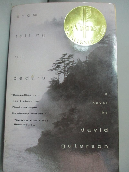 【書寶二手書T6/原文小說_LQA】Snow Falling on Cedars: A Novel _David Gut