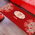 結婚地毯紅色喜慶婚房家用品