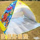 遊戲 露營 野餐 郊遊 海灘 雙面鋁薄防潮地墊 附收納袋 150*180