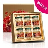 x2盒【老行家】六入御燕禮盒   含運價3802元
