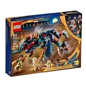 76154【LEGO 樂高積木】Marve 英雄系列 - 變異人伏擊