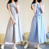 韓版學生小清新女背心無袖長裙棉麻中長款洋裝顯瘦