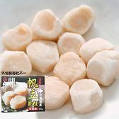 ㊣盅龐水產◇生食用干貝6S(300g)◇300G±10%/盒(約27顆)◇零$325/盒◇北海道干貝 生食干貝 鮮甜美味