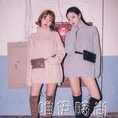 腰包 春夏新款韓版潮包女式休閒時尚迷你酷酷的你腰包簡約休閒腰包 唯伊時尚