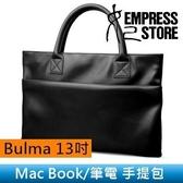 【妃航】Mac Book Air/Pro/Retina 皮面 筆電/平板 13吋 電腦包 手提袋/保護袋/內膽包/提包