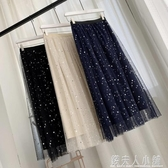 高腰星空網紗仙女半身裙裙子中長款女雙12購物節