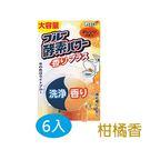 日本雞仔牌馬桶藍酵素120g-柑橘香*6...