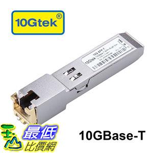 [107美國直購] 10Gtek Cisco SFP-10G-T-S Compatible Gigabit RJ45 Copper Transceiver 30-Meter