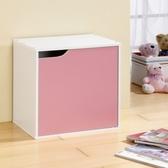 【Hopma】百搭疊疊櫃/單門櫃/收納櫃(有門有隔層)-粉紅
