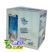 [COSCO代購] W195689 Koh Coconut 椰奶 1公升 X 6入