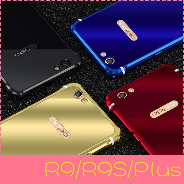 【萌萌噠】歐珀 OPPO R9/R9S/Plus 炫酷彩虹系列 菱形邊框+背板二合一組合款 手機殼 金屬殼 外殼