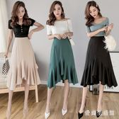 魚尾半身裙夏季新款韓版高腰不規則女中長款包臀A字裙 QX3286 『愛尚生活館』