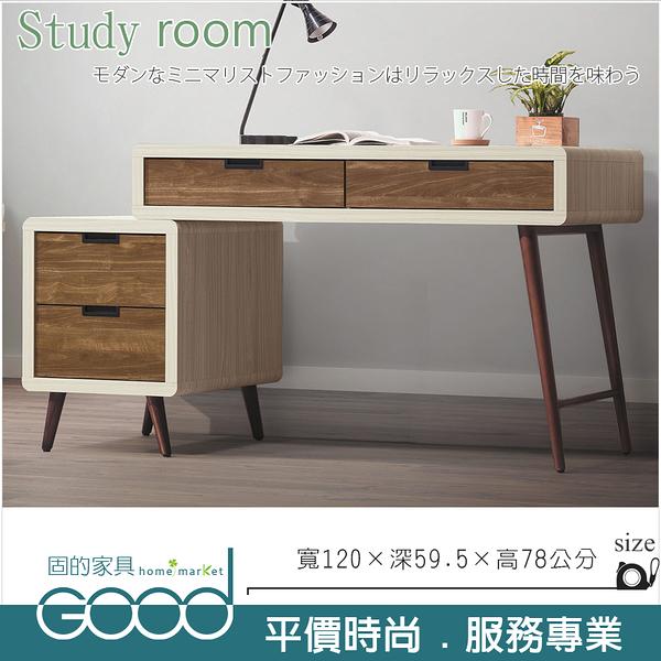 《固的家具GOOD》30-30-AL 北歐時尚4尺伸縮書桌【雙北市含搬運組裝】