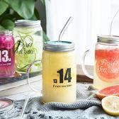 耐熱梅森水杯杯子玻璃杯帶吸管奶茶杯玻璃ins果汁杯飲料杯  樂趣3C 樂趣3C
