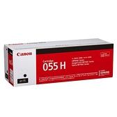 【高士資訊】Canon 佳能 CRG-055H 黑色 高容量 碳粉匣 原廠公司貨 CRG055 055H
