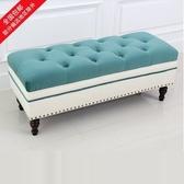歐式沙發凳布藝換鞋凳子實木客廳擱腳凳服裝店長凳臥室儲物床尾凳 NMS名購居家