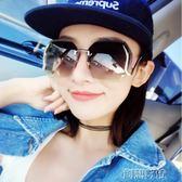 太陽眼鏡 韓版新款潮人太陽眼鏡網紅圓臉方形大墨鏡女 創想數位