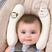 護頸枕 香蕉枕 寶寶 頭部保護 推車 汽車 安全座椅 BW