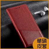 隱藏磁鐵= 華碩Zenfone MaxPlus M1 ZB570TL保護套MAX Pro M2 ZB631KL  5Z ZS620KL側翻皮套 Zenfone 6 ZS630KL