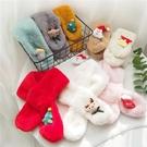 聖誕節禮物兒童圍巾冬仿獺兔毛男女童卡通寶寶圍脖潮毛絨毛領脖套