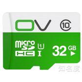 記憶卡 32g內存卡c10高速存儲sd卡 tf卡32g手機內存卡 2色