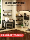 廚房置物架免打孔壁掛式家用調味料用品大全刀架掛架多功能收納架