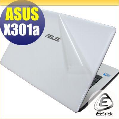 【EZstick】ASUS X301 X301A 系列專用機身保護貼(含上蓋、鍵盤週圍)DIY 包膜