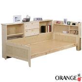 【采桔家居】潔西 時尚3.5尺實木單人床台組合(床台+床邊收納櫃)