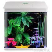 佳璐魚缸水族箱小型玻璃魚缸迷你生態桌面中型創意客廳方形金魚缸DF 科技藝術館