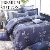 《竹漾》100%精梳棉雙人六件式床罩組-微醺情